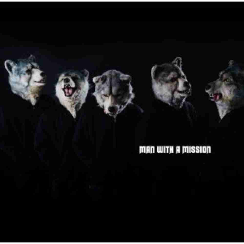 FLY AGAIN / MAN WITH A MISSION のジャケット