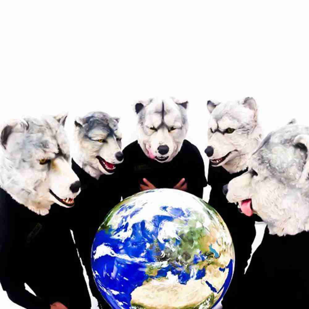 Mash UP the DJ! / MAN WITH A MISSION のジャケット