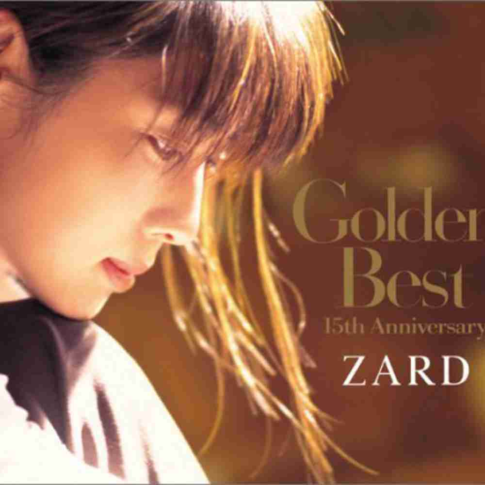 IN MY ARMS TONIGHT / ZARD のジャケット