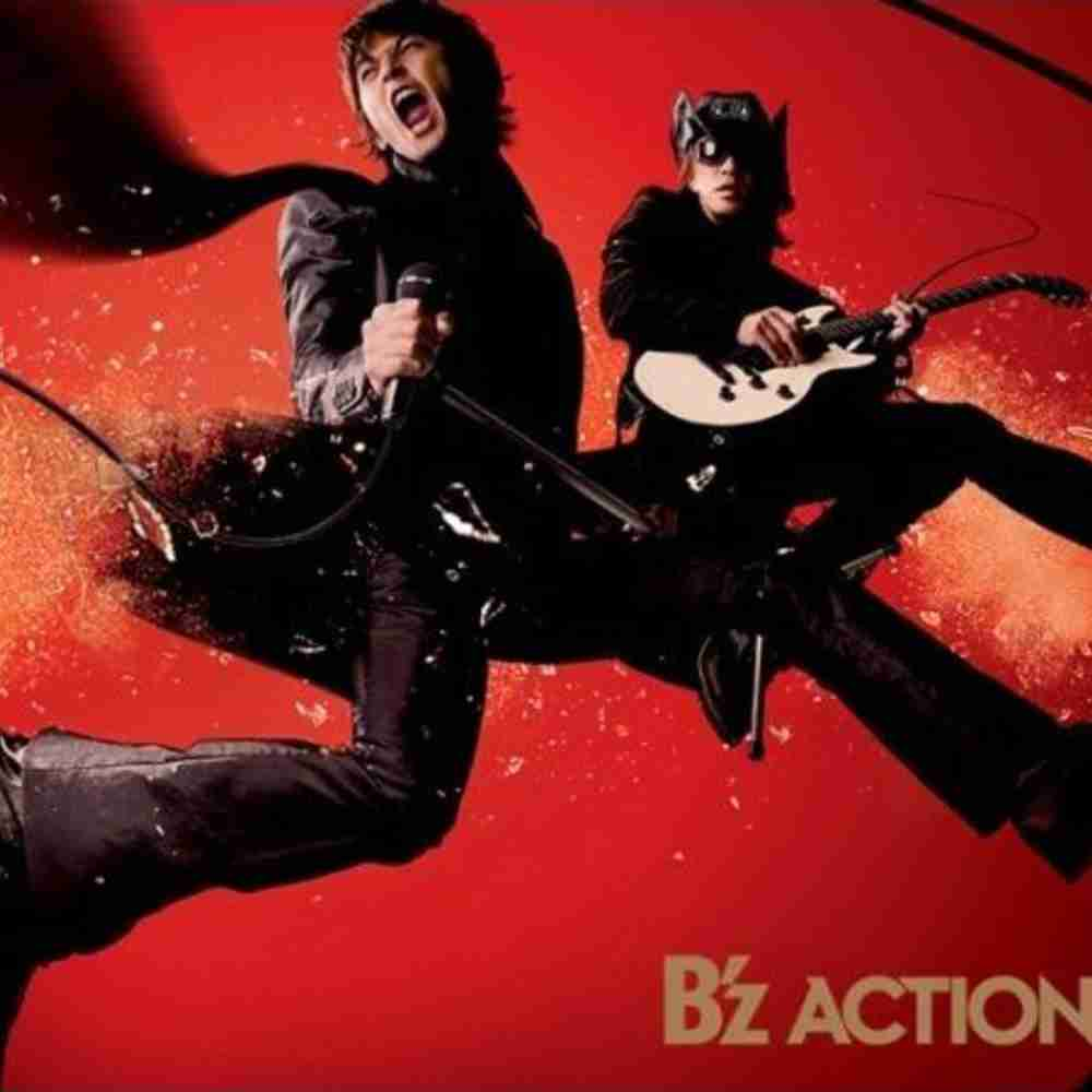 SUPER LOVE SONG / B'z のジャケット