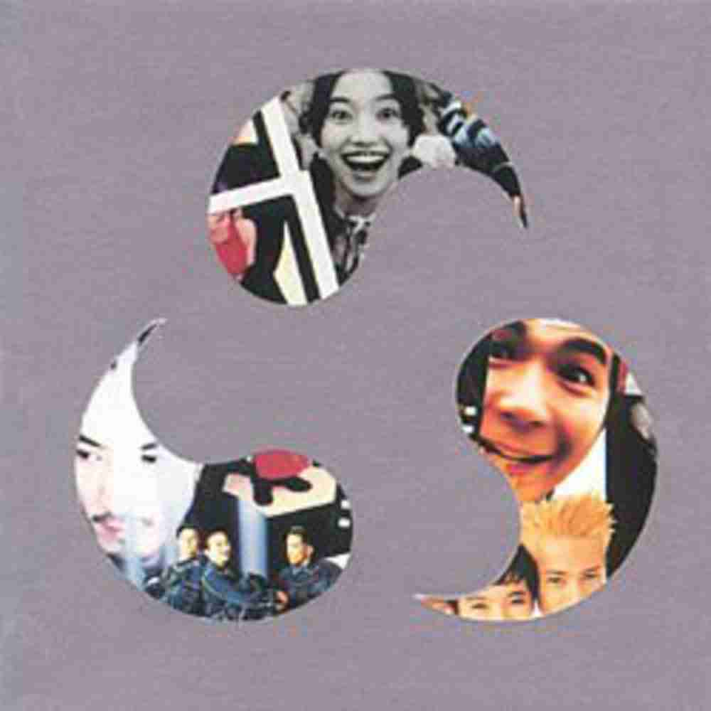 Eyes to me / DREAMS COME TRUE のジャケット