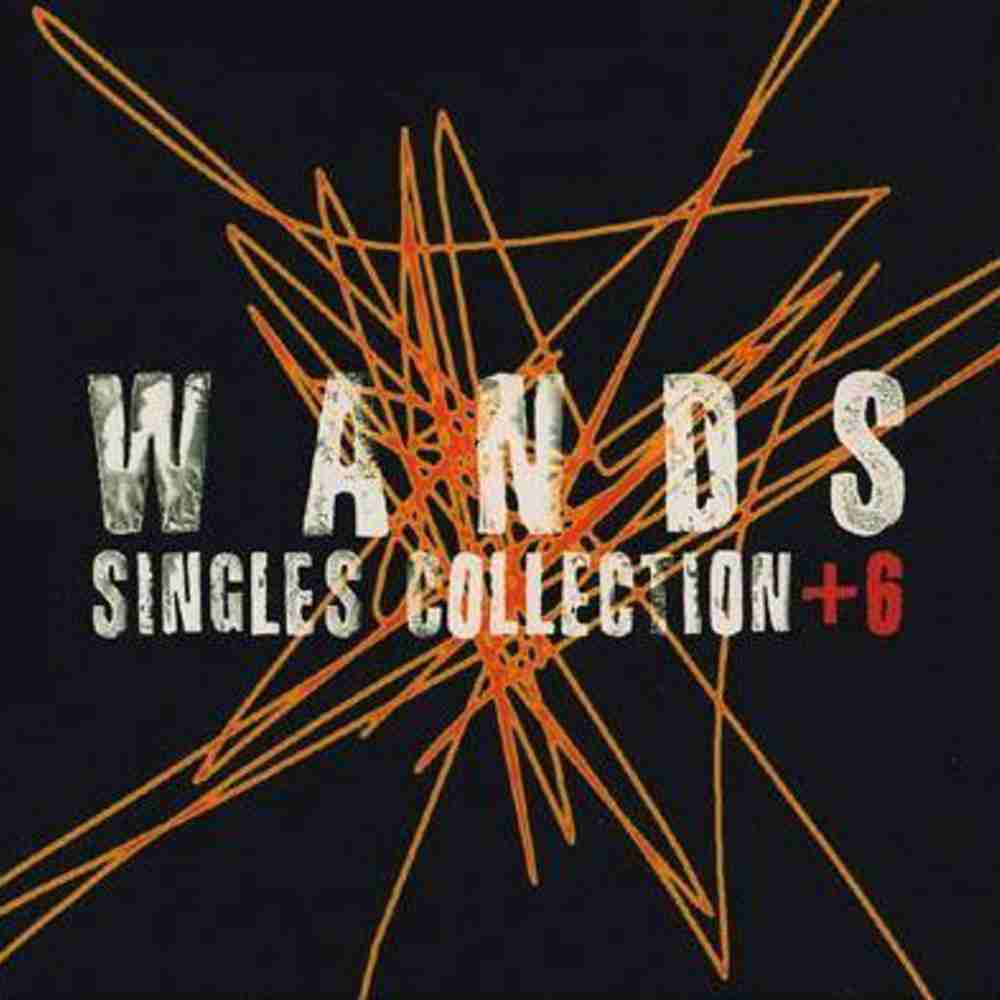 Just a Lonely Boy / WANDS のジャケット