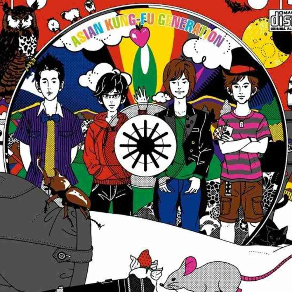 橙 / ASIAN KUNG-FU GENERATION のジャケット