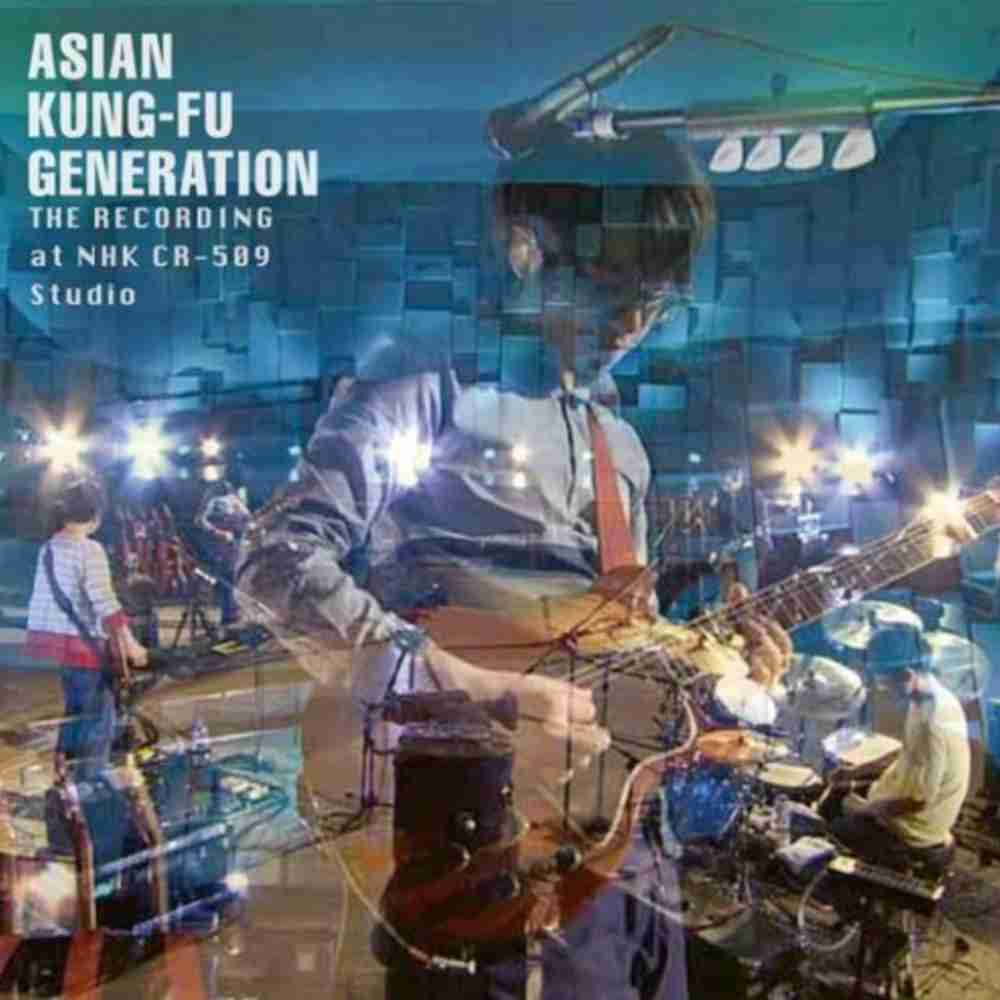 Loser / ASIAN KUNG-FU GENERATION のジャケット