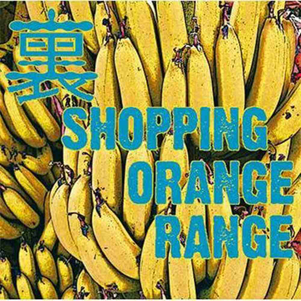 ORANGE RANGEの画像 p1_31