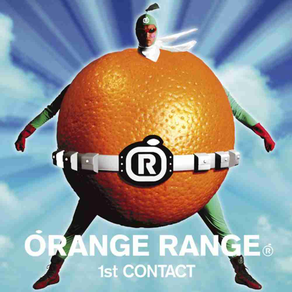 TWISTER / ORANGE RANGE のジャケット