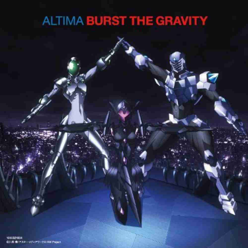 Burst The Gravity / ALTIMA のジャケット
