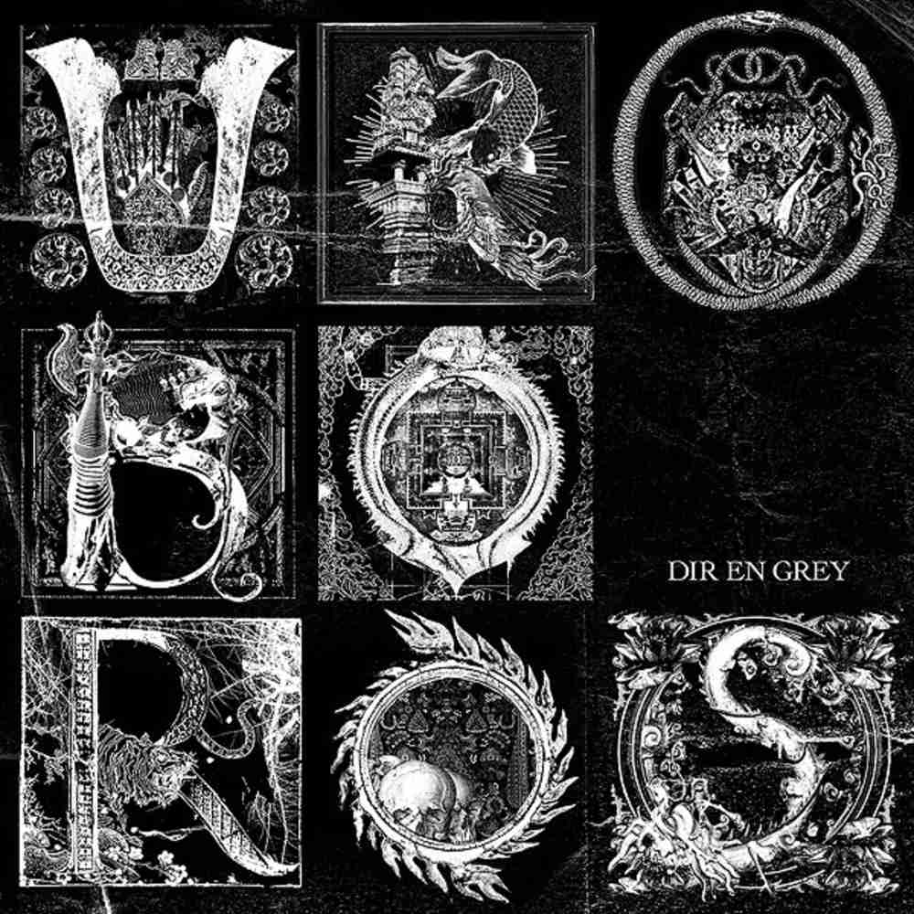 GLASS SKIN / DIR EN GREY のジャケット