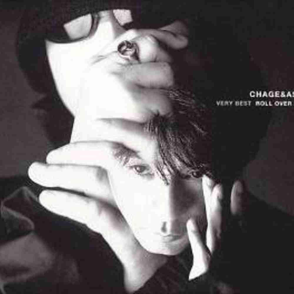 no no darlin' / CHAGE and ASKA のジャケット