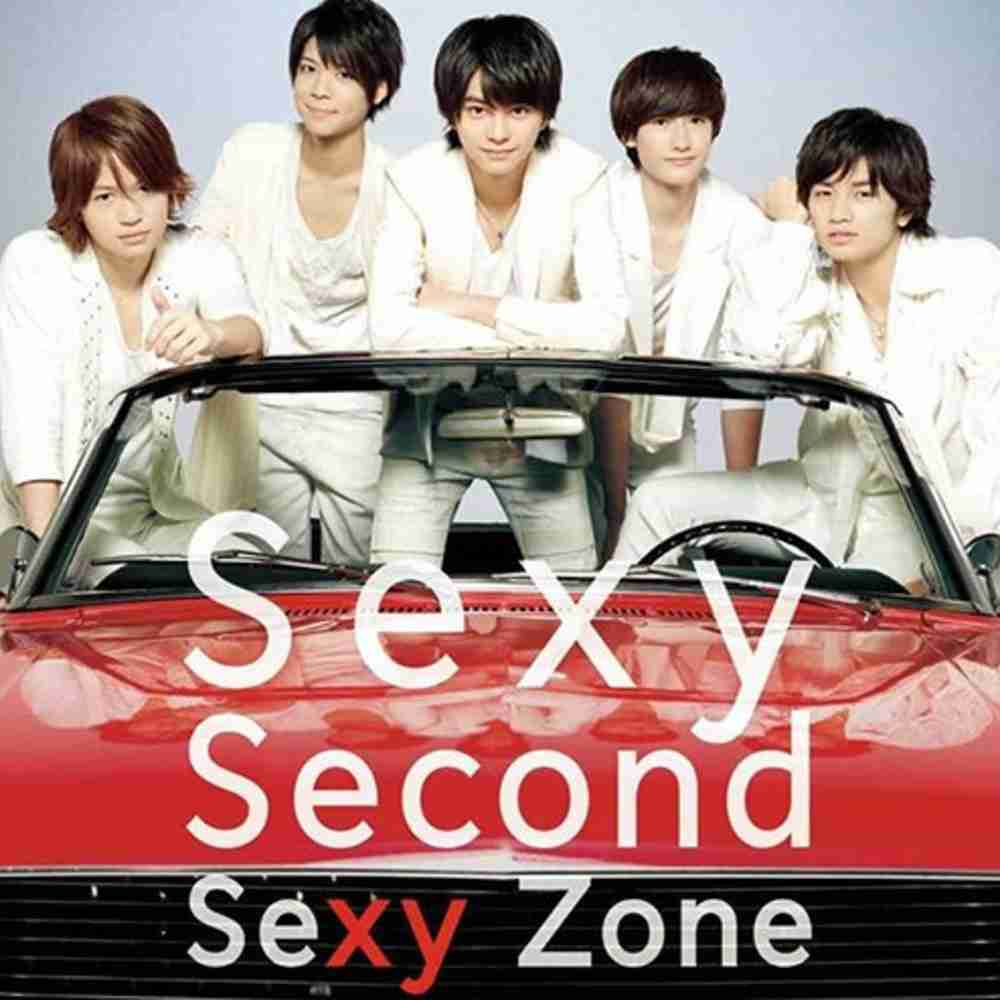 A MY GIRL FRIEND / Sexy Zone のジャケット